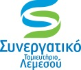 stl-logo-new_spot