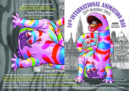 International Animation Day 2015 postersmall info