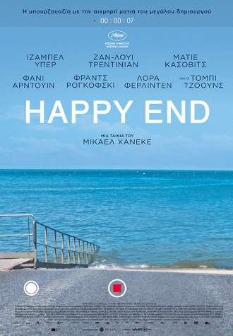 Happy End poster gr