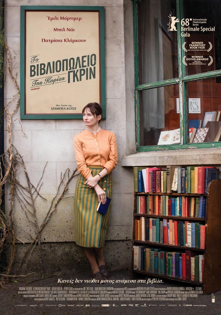 Το βιβλιοπωλείο της κυρίας Γκριν αφίσα